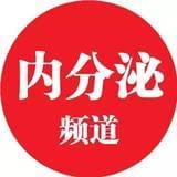 http://dingyue.ws.126.net/e3fv5vi0iZ4kBimY8KtAcPSePi=skXm5MdN1=Fqe=YXNw1472630692921.jpg
