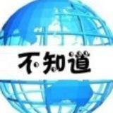 http://dingyue.ws.126.net/jLYJhWnwBWHOolqsykTXRIDpkCuKUv3O5skXmOSoarJDB1513603590517.jpeg