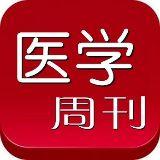 http://dingyue.ws.126.net/rTh77NpqGEwEe6QdzAb73zZxaSWWqTqzb0An19IhL3rYw1531574866148.jpeg