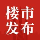 http://dingyue.ws.126.net/tOezrHpzJzq8YI59NBCZt97JyPCN000Df42o75ZpFX1GT1492414524023.jpg
