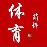 http://dingyue.ws.126.net/tTuMyn3aEXAYub0Jdlj0MhTLfhDvOHCwHCJRwRMjraWgR1559620250096.jpeg