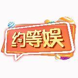 http://dingyue.ws.126.net/w6syPR8YB4YX9PqNZU3rl6y6uv4LR2QhcAYP4F8iih7En1542699375657.jpeg