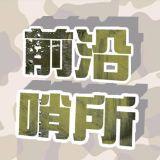 http://dingyue.ws.126.net/xlY92psGFfhqWfXo6QVsf5n1XFKrAMU6FAL6ItQt7S=HM1514514247283.jpeg