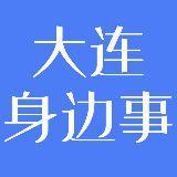 http://dingyue.ws.126.net/yqsWQQhsZI=FQOFDNgKmN=bS5aVF3Pq7kFGIezO9Jo4q71514603597714.jpeg